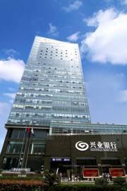 興業銀行杭州分行